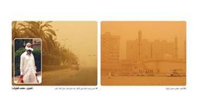 الشوارع شبه خالية وفي الاطار احد المارة وقد حاول اتقاء الغبار - الغبار خفض مستوى الرؤية