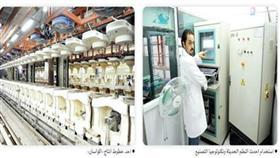 «أكواسان» المصنع الوطني الوحيد لإنتاج الأطقم الصحية في الكويت