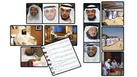 وفاة عبدالله السبت.. أحد أعمدة الدعوة السلفية في الكويت