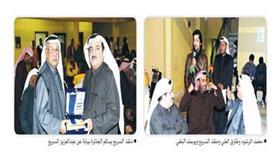 مسرح الخليج العربي يحتفي بتقديرية السريع وتشجيعية أحلام حسن