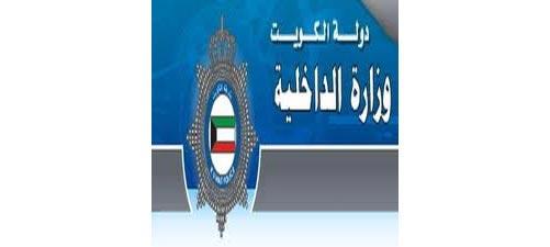 الداخلية تتخذ قرارا بمغادرة المدعو حسين الفهيد البلاد