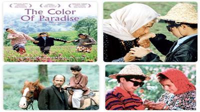 الفيلم الإيراني «لون الفردوس» يَكْشِف جمال الكون وسحر الإرادة البشرية