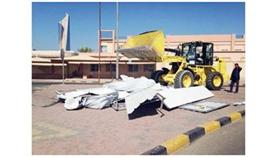 جرافات البلدية تزيل كشكاً أمام حسينية في بنيد القار