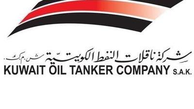66a82cee5 شركة ناقلات النفط الكويتية تدشن في كوريا الجنوبية ناقلة الخام ..