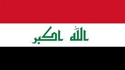 «السفارة العراقية»: نتطلع لفجر جديد من علاقات الجوار الودية