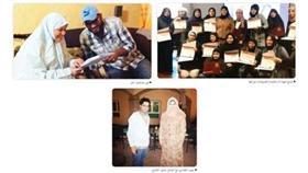 الدكتورة عبير الجندي: عملت جلسات علاج للفنانين داود حسين وطيف وهبة الدري