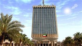 وزارة الإعلام: عيد تحرير الكويت يجسد الوحدة الوطنية في أسمى معانيها