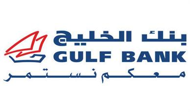 «الخليج» يعلن الفائزين في سحب «الدانة»