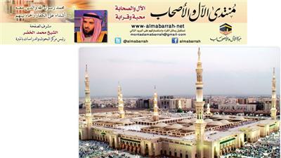 مكانة أهل البيت لدى الإمام أحمد والحنابلة(1)