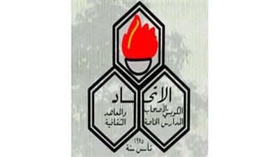 «أصحاب المدارس الخاصة»: زيادة الرسوم تتم وفقاً للقرارات الوزارية.. ولا رسوم فوق ألف دينار