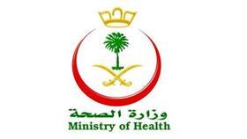 السعودية تعلن وفاة حالتين جديدتين بفيروس كورونا