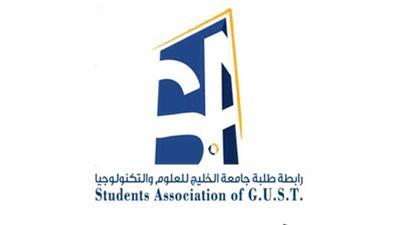 معرض الفرص الوظيفية في جامعة الخليج 8 و9 الجاري