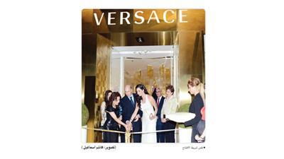 e0eb32c0f «فرساتشي» يطل بحيوية على زبائنه في الكويت عبر برستيج الأفنيوز