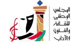 الكويت تشارك في «بينالي البندقية» الـ 55 بمعرض «أعمال وطنية »