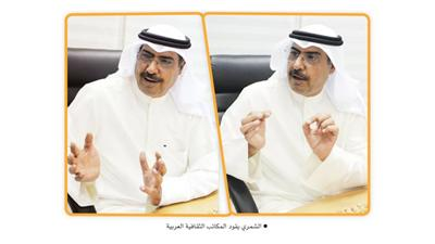 د. عطية الشمري: حصلنا على 115 مقعداً في الطب البشري و«الأسنان» لأول مرة بالجامعات الأردنية