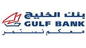 «الخليج»: باقٍ 5 أيام على سحب «الدانة» ربع السنوي