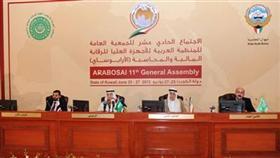 عبدالعزيز العدساني مترئساً الدورة
