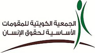 »المقومات» تدعو لإعادة النظر في تسريح العسكريين من أزواج وأبناء الكويتيات