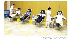 موظفو التجارية العقارية وميسوني أثناء التبرع بالدم
