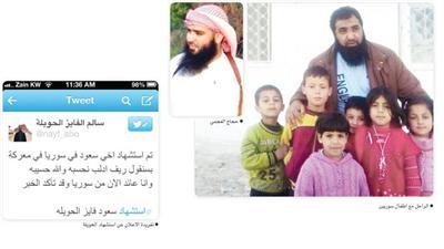 حجاج العجمي لـ الوطن: استشهاد الداعية الكويتي سعود فايز الحويلة في سورية