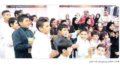 قوات الحرس الثوري تلغي حفلاً لقرقيعان أطفال الأحواز