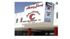 إغاثة كويتية عاجلة للسودان بقيمة مليونين و500 ألف دولار