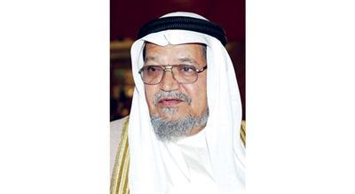 إطلاق اسم «د.عبدالرحمن السميط» على المركز الإسلامي في مدينة شيفيلد بالمملكة المتحدة