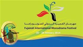 محمد سعيد الضنحاني رئيس المهرجان: حاكم الفجيرة سيُكرِّم الفنان الكبير عبدالحسين عبدالرضا
