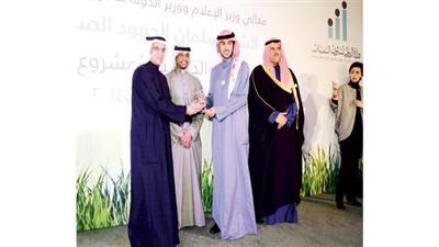 الشيخ سلمان الحمود والوزير أحمد المليفي وعبدالعزيز السمحان خلال التكريم