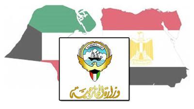 الكويت: إلى جانب مصر في مواجهة الإرهاب