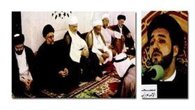 السيد جواد الخوئي - السيد الديباجي وعدد من رجال الدين
