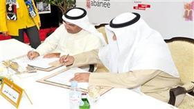 توقيع العقد مع «الاحمدية»