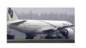 طائرة للخطوط الجوية الأمريكية تهبط اضطرارياً في روما بعد إصابة 13 شخصاً بالتقيؤ