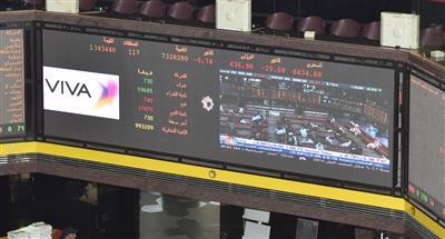 فيفا تبدأ تداولاتها رسميا في سوق الكويت للاوراق المالية
