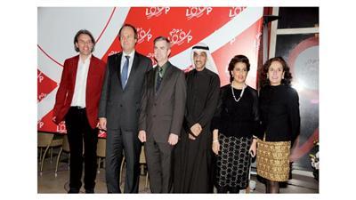 السفير الألماني متوسطا العنجري وحرمه نجلاء الخراشي ومايكل مارك وميجر أولمستد