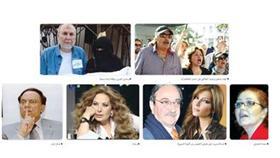 لعبة أهل الفن مع ثورات الربيع العربي خوف ومصالح.. وأحيانا موت!!