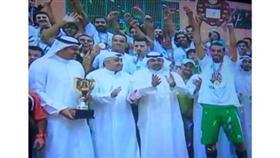 طائرة «العربي» تفوز بالدوري بعد غياب 11 عاماً
