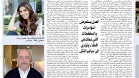 «ديلا هانم»..تعيش قصة حب مع «رضا» ويخفي عنها انه قاتل زوجها!!