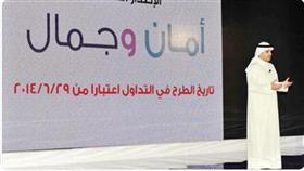 د.محمد الهاشل يشرح مميزات ومواصفات الإصدار الجديد للعملة
