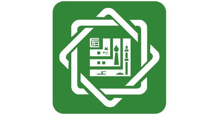 بنك بيت التمويل الكويتي مواعيد العمل في رمضان