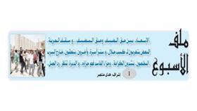 محمد الفيلي: الإبعاد الإداري لا يخضع لرقابة القضاء ولا الطعن عليه.. ويجعل من «الداخلية» خصماً وحكماً.. وهنا الإشكالية!