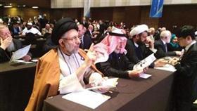 السيد أبوالقاسم الديباجي خلال مشاركته في قمة التحالف الدولي