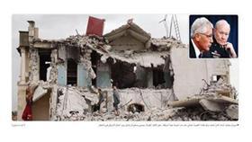 سوريان يعاينان الدمار الذي أصاب مركز قيادة «النصرة» شمالي حلب جراء ضربة جوية أمريكية.. وفي الإطار الجنرال ديمبسي يستمع إلى هاغل وزير الدفاع الأمريكي ف