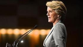 أستراليا تدرس الانضمام إلى الضربات الجوية في العراق ضد داعش