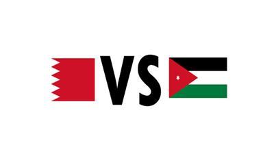 مشاهدة مباراة الأردن والبحرين بث مباشر بتاريخ 04-08-2019 بطولة اتحاد غرب آسيا
