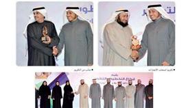إدارة شؤون القرآن الكريم فازت بـ3 دروع في حفل نجاحات