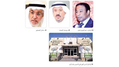 مستشار بنوك الدم عبدالعزيز بشير في ذمة الله