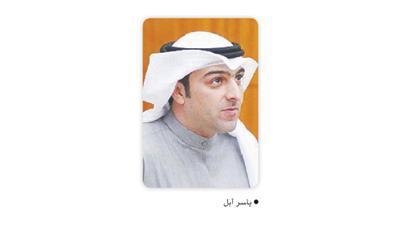 ياسر أبل: خطة التنمية حسنت من موقع الكويت في تقرير التنمية البشرية