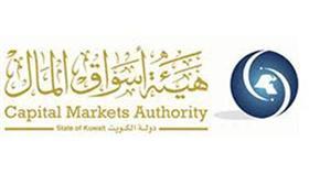 هيئة اسواق المال الكويتية