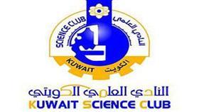 النادي العلمي الكويتي